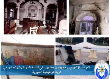 tlg-christian-news-evangelism-and-missions-syria-dozens-killed-in-deadly-isis-blast-qamishlichurchattack