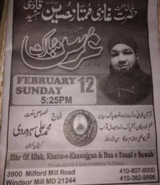 Maryland Mosque Honors Assassin of Pakistani Governor Who Spoke Against Blasphemy Laws