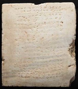 tlg-christian-news-world-earliest-surviving-10-commandments-stone-sold