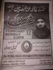 tlg-christian-news-world-maryland-mosque-honors-assassin-of-pakistani-governor-who-spoke-against-blasphemy-laws