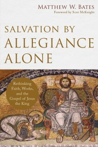 tlg-christian-news-church-theology-salvation-by-faith-alone-or-allegiance-alone-bates-salvation-by-allegiance-alone